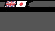 ポンド/円 1.0銭