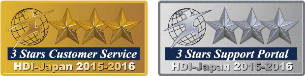 3 Stars Customer Service HDI-Japan 2015-2016、3 Stars Support Portal HDI-Japan 2015-2016
